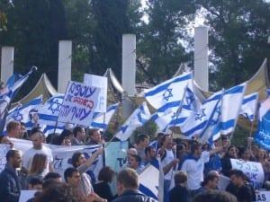 Israeli Protestors.