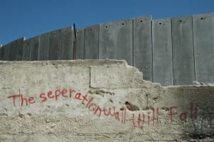 Palestinian graffiti echoes the sentiment of a nation.